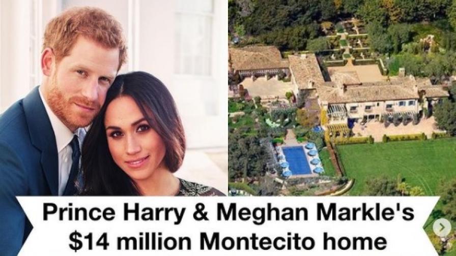 Как изглежда домът на Хари и Меган отвътре