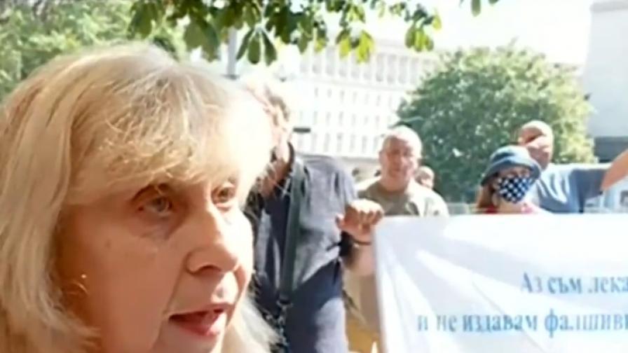 МЗ отговори на протестите на медици от спешната помощ