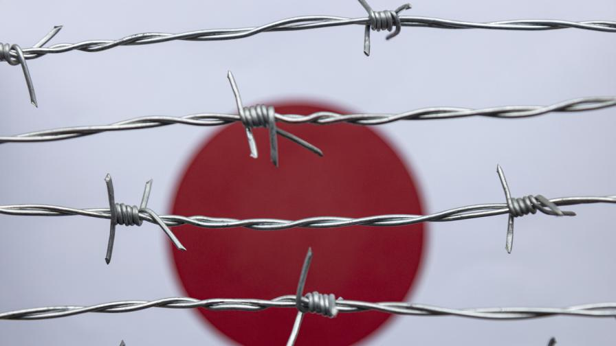 <p>Смърт, болести, тормоз: ужасът на временните арести за бежанци в Япония</p>
