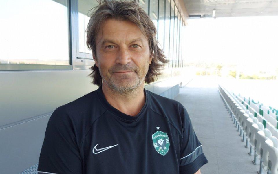 Валери Венков: Не навсякъде има условия, за да се практикува футболът, който ние изповядваме