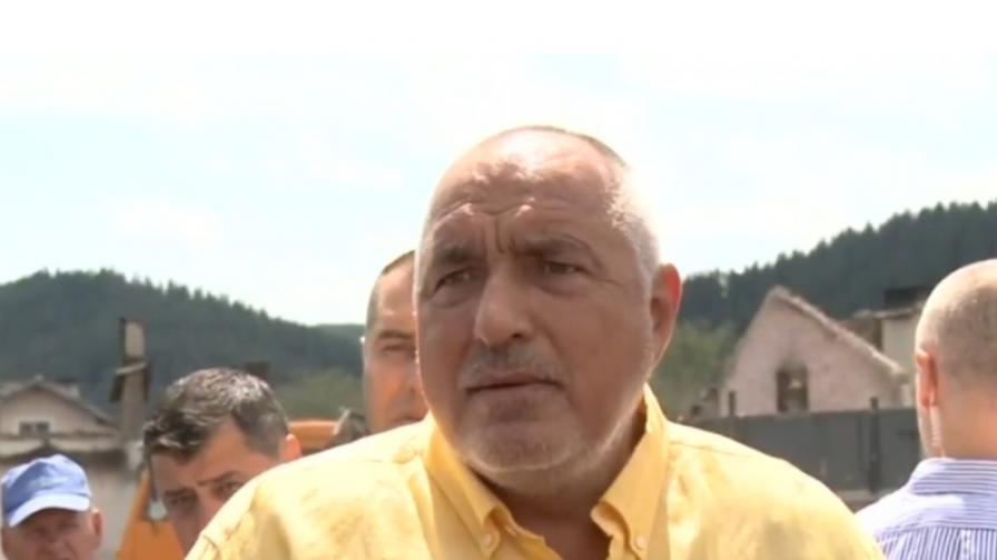 Борисов: Българите започнаха да измират