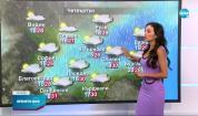 Прогноза за времето (25.08.2021 - следобедна емисия)