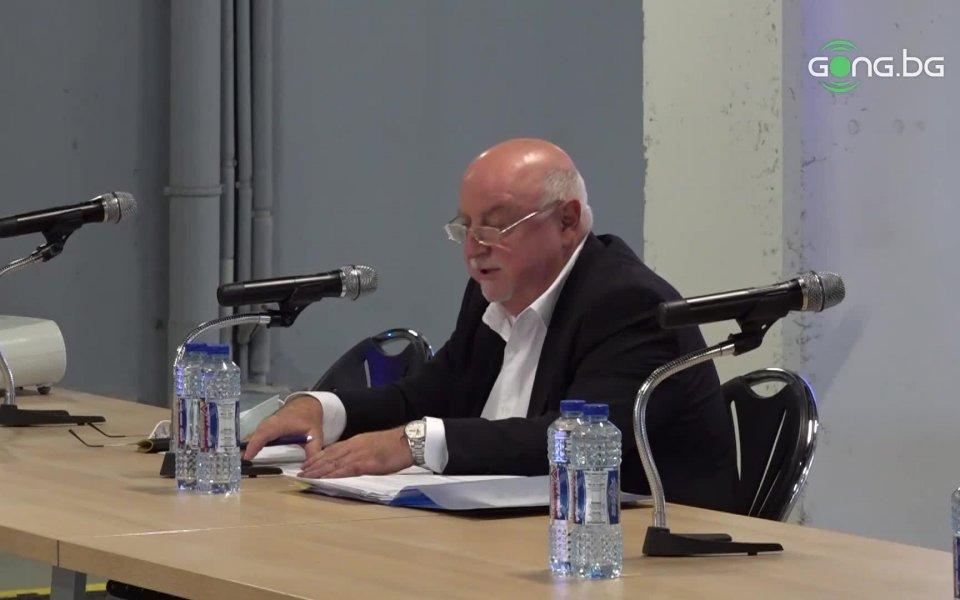 Временният изпълнителен директор на Левски даде старт на Общото събрание