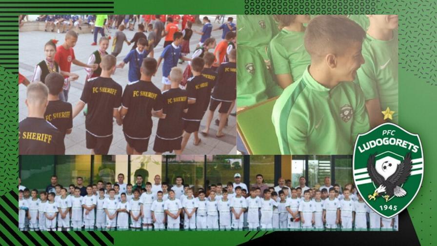"""Асоциацията на европейските клубове поздрави """"Лудогорец"""" за номинацията """"Футболна академия 2021 г."""""""