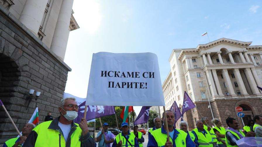 "Нов протест на работещите в ""Автомагистрали - Черно море"""