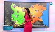 Прогноза за времето (01.09.2021 - обедна емисия)