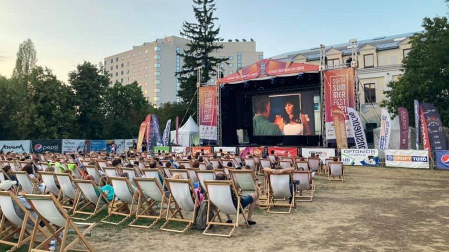 <p>Sofia summer fest и през септември</p>