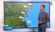 Прогноза за времето (03.09.2021 - обедна емисия)