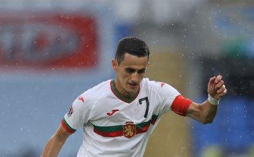 С интересна маска се завърна капитанът на България (снимка)
