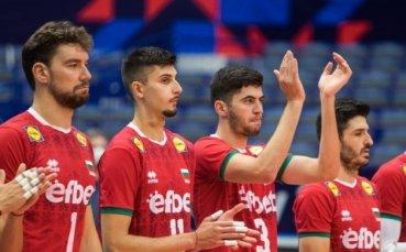 Волейболните национали до 21 г. с лекция по българска история преди Световното