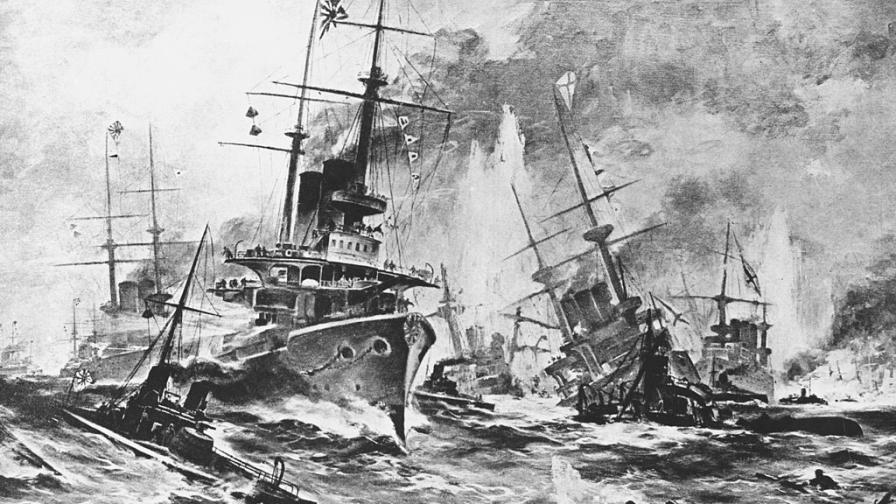 Битката при Цушима