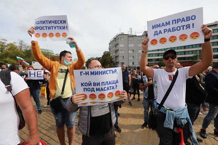 Национален протест срещу COVID мерките и блокада в центъра на
