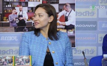 Представиха книгата Шампионски отбор за здравословна храна
