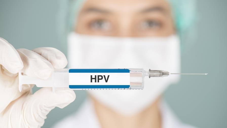 HPV и опасностите, които вирусът крие за здравето ни