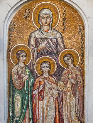 Света София и дъщерите ѝ Вяра, Надежда и Любов