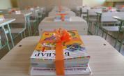 Първият учебен ден е! Какво трябва да знаят родители и ученици