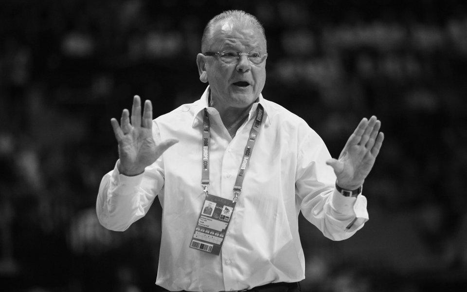Почина легендарен баскетболен треньор