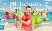 """Романтична морска сватба на премиерата на """"All Inclusive 4"""""""