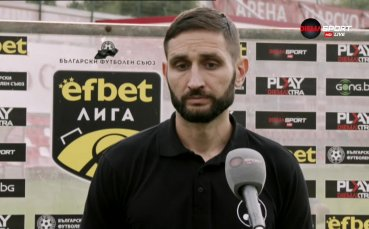 Александър Тунчев: Не заслужавахме да победим