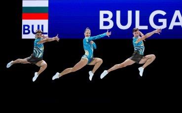 Огромен успех за спортната аеробика - три титли на Европейското първенство в Пезаро
