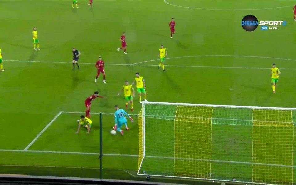 Ливърпул вкара трети гол в мача, след като Окслейд-Чембърлейн прокара
