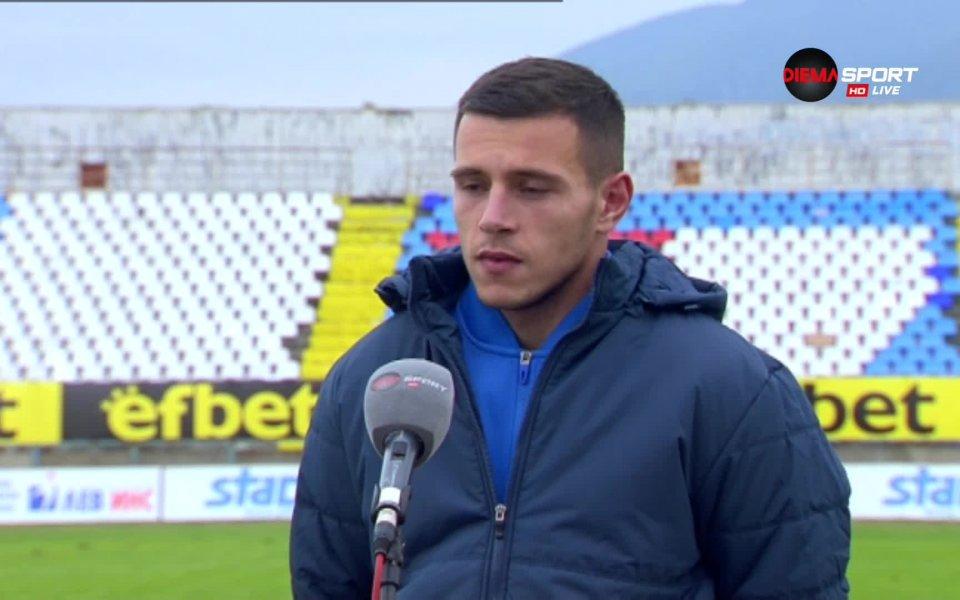 Полузащитникът на Левски Димитър Костадинов не скри задоволството си след
