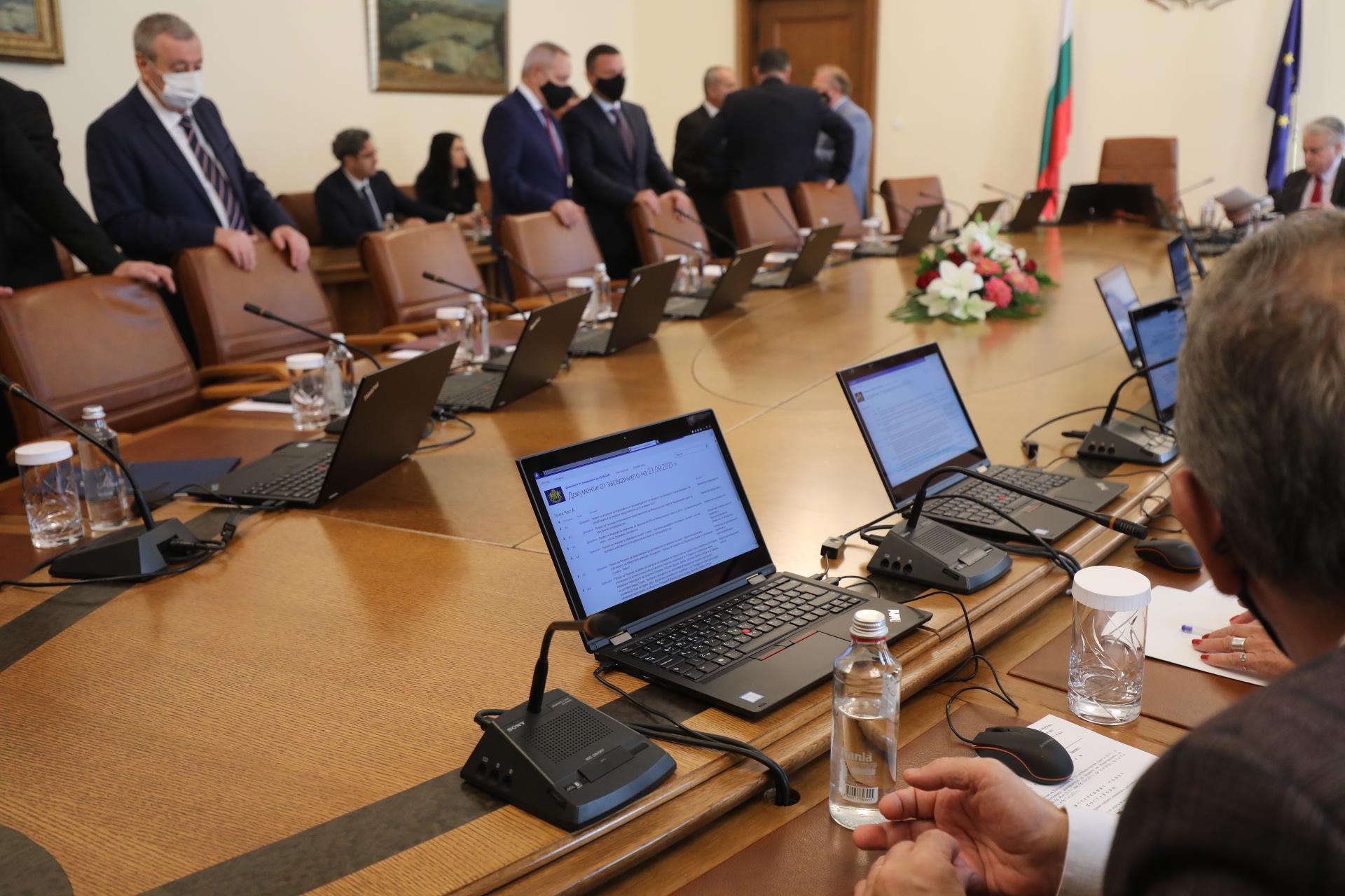 <p>Редовно заседание на Министерския съвет</p>
