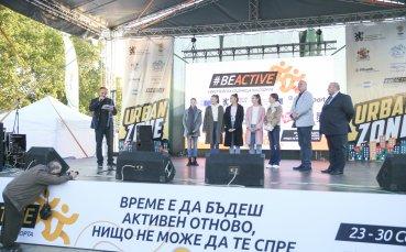 """Софийската """"Ърбан зона"""" даде старт на Европейската седмица на спорта"""