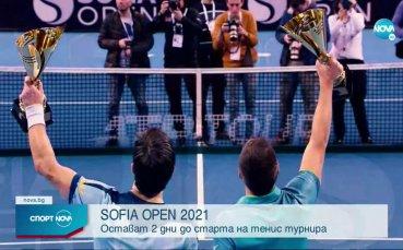 Директорът на Sofia Open: Подготвяме истинско шоу