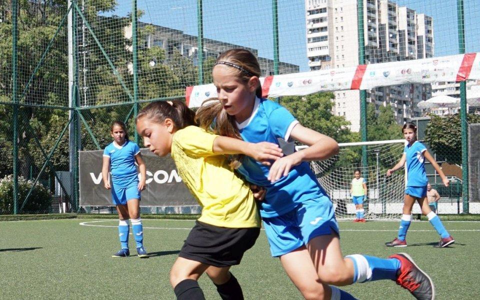 Девойките на София лейдис спечелиха футболен турнир
