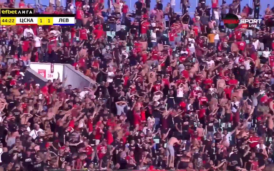 ЦСКА - Левски 1:1 /първо полувреме/