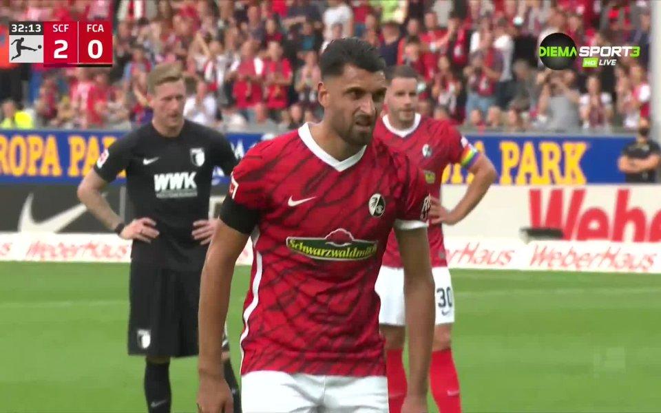 Фрайбург - Аугсбург 3:0 /репортаж/