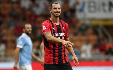 Ибрахимович ще бъде до последно под въпрос за мача на Милан с Верона