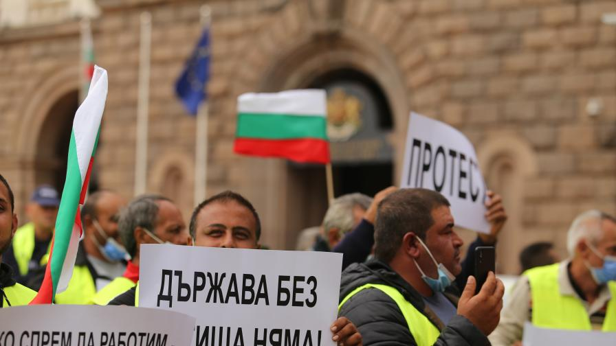 Протест на пътните строители в София