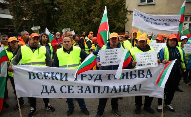 Огромен протест ще има в центъра на София