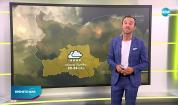 Прогноза за времето (11.10.2021 - сутрешна)