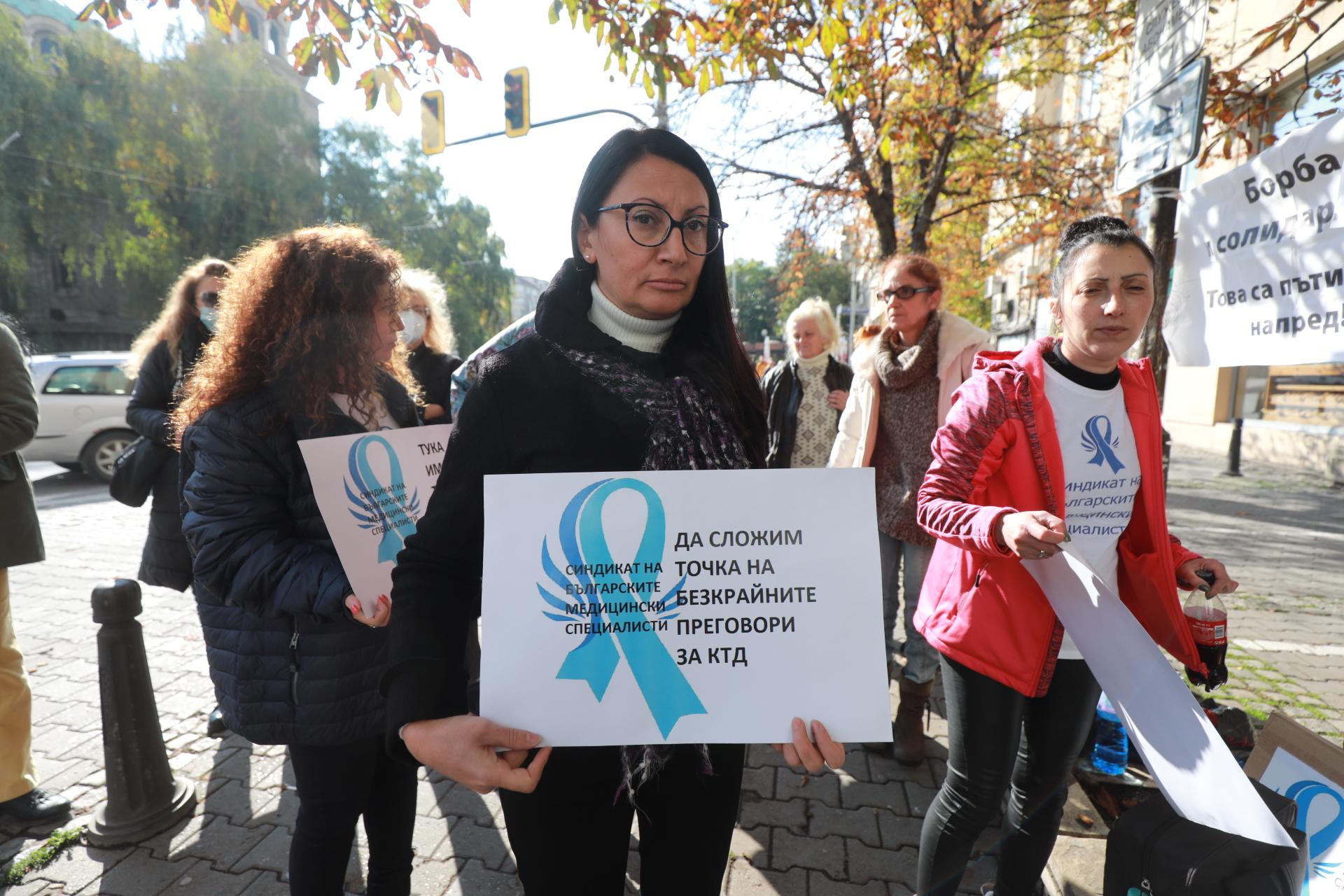 Протестната демонстрация е организирана от Синдиката на българските медицински специалисти, а целта ѝ вниманието на обществото да бъде насочено към редицата проблеми, съществуващи от години в този сектор, основният сред които е ниското заплащане.