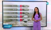 Прогноза за времето (13.10.2021 - обедна емисия)