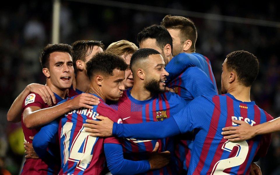Няколко от основните играчи на Барселона няма да могат да