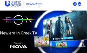 United Group стартира EON в Гърция
