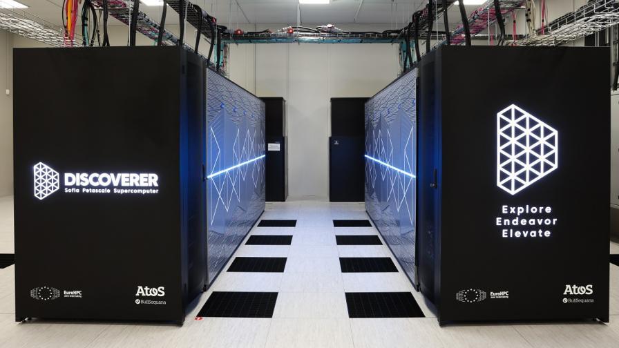 Българският суперкомпютър е на 91-во място в света