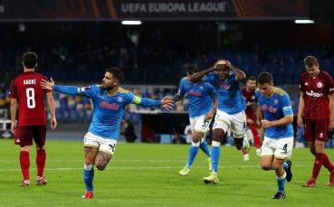 Наполи съхрани шансове в Лига Европа с класика над Легия