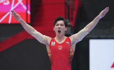 Китаец спечели световната титла по спортна гимнастика