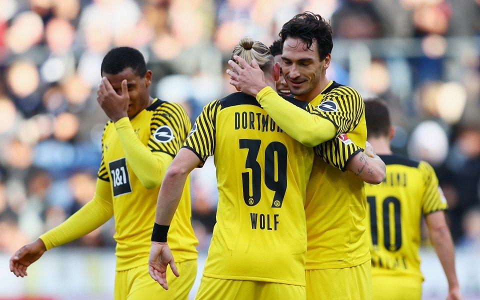 Борусия Дортмунд се наложи с 3:1 като гост на Арминия