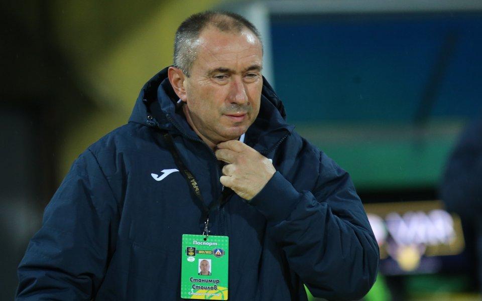 """Треньорът на Левски Станимир Стоилов говори след . """"Доволен съм"""