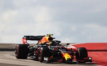 Серхио Перес отново първи в последната тренировка преди квалификацията за Гран При на САЩ