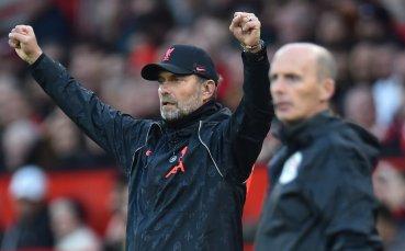 Клоп разкри защо Ливърпул е намалил оборотите след петия гол