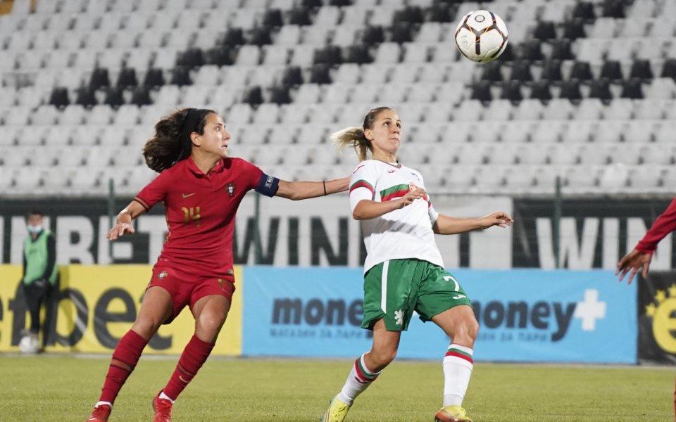 Португалия ни нанесе тежка загуба в Пловдив