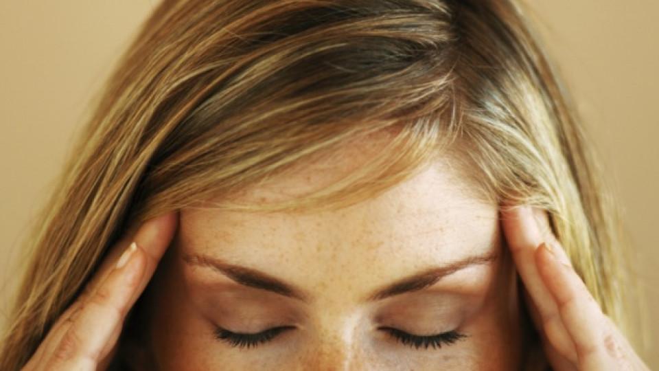 Сексът лекува главоболие