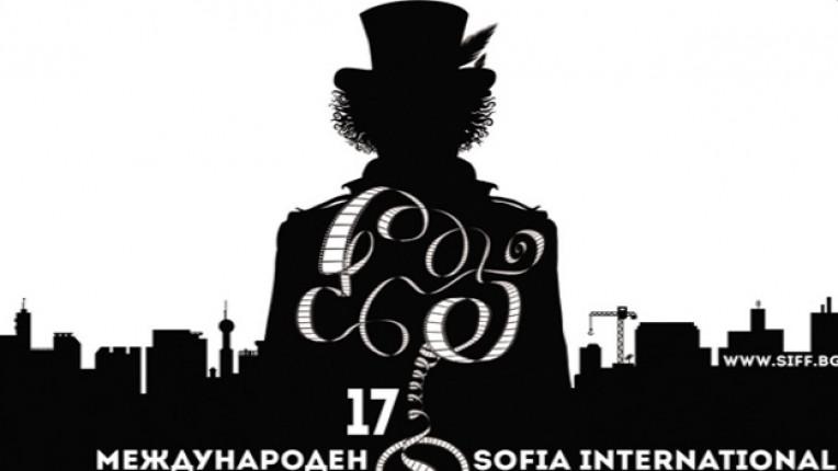 София Филм Фест кинофестивал документални филми панорама Ицхак Финци международна